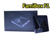 Famibox F1  (1G+8G)