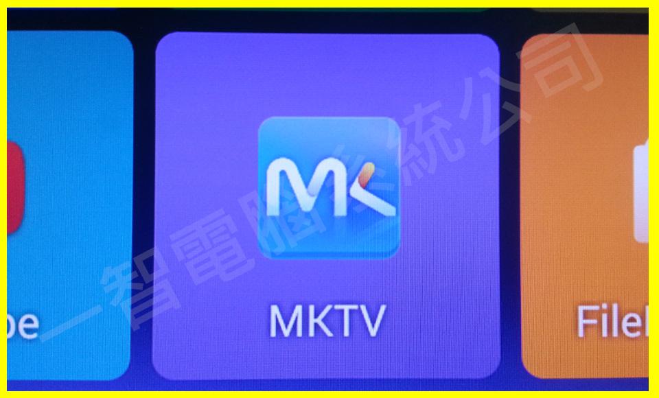 mkstv