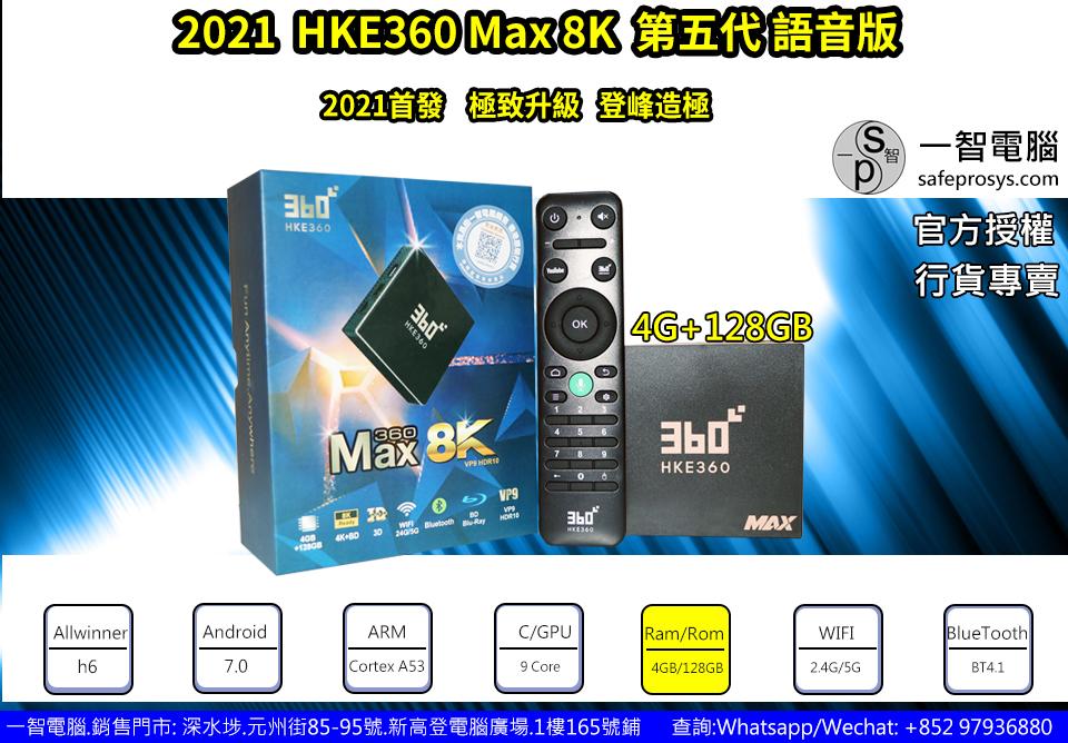 HKE360MAX 8K