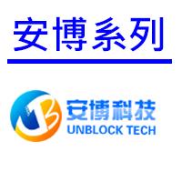安博盒子 UBOX評分