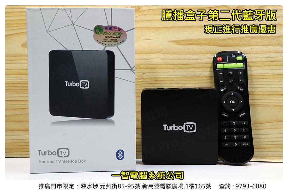 安博盒子遙控器安博遙控器安博盒子配件EVPAD遙控器EVPAD遙控器EVPAD配件