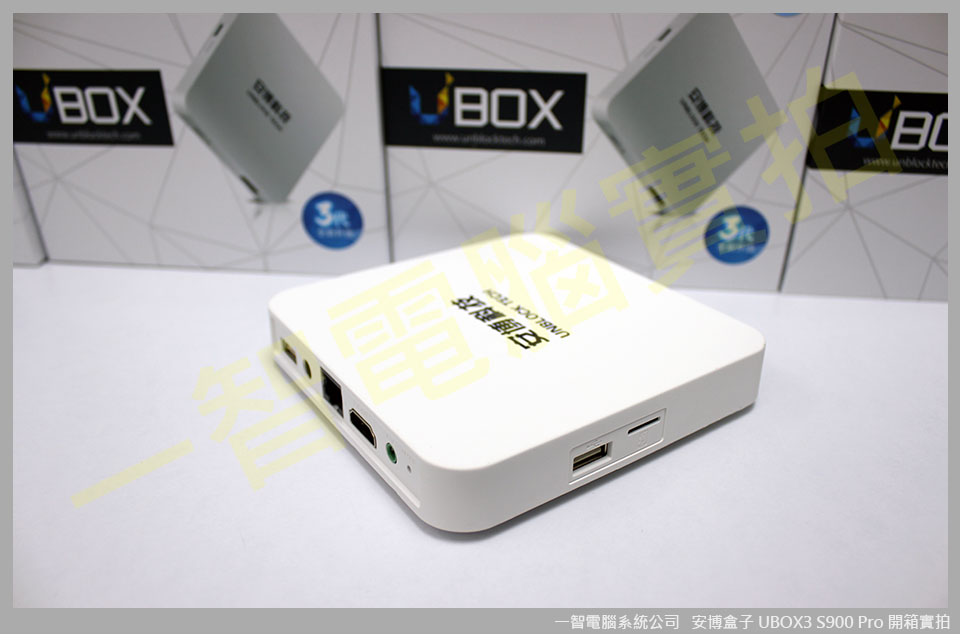 """""""安博盒子pro2 香港""""的图片搜索结果"""
