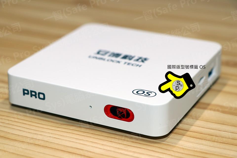 """""""安博盒子i900海外版""""的图片搜索结果"""